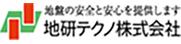 地研テクノ株式会社